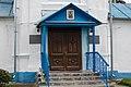Храм Дмитрия Солунского, село Хорошилово 04.jpg