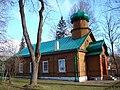 Церковь в Новой Вильне - panoramio.jpg