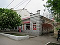 Энгельс, площадь Ленина, 24.jpg