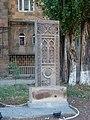 Խաչքար Գյումրիի Ամենափրկիչ եկեղեցու բակում 12.JPG