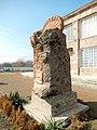 Հուշարձան Այգեպատում, Արարատ (4).JPG
