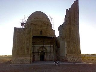 Sarakhs City in Razavi Khorasan, Iran