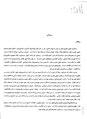 فرهنگ آبادیهای کشور - نور.pdf