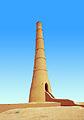 مجسم برج المرقب.jpg