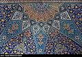 مسجد جامع دماوند-داخل.jpg