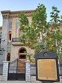 ۲۰۱۹۱۰۰۱ ۰۹۱۲۲۴صویر ساختمان ثبت اسناد و املاک کشور توسط محمدرضا بنانی.jpg