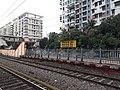 বিধাননগর রেল স্টেশন, ৩ নং প্ল্যাটফর্ম।.jpg