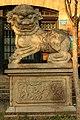 中山大学马丁堂门前狮像.JPG
