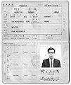 初めてのパスポート.jpg