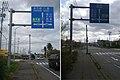 北海道道1156号森インター線・国道5号・国道278号交点に設置の「方面及び方向(108の2-A)」「道道番号(118の2-B)」標識(2枚合成、左・国道5号起点(函館)側から、右・同道.jpg