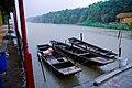 南沙湿地公园Scenery in GhuangZhou, China - panoramio.jpg