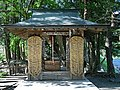 大王神社 Daio Shrine - panoramio.jpg