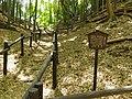 小机城跡(小机城址市民の森) - panoramio.jpg