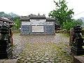 屿北古村汪尚书祠堂正门前的照壁 - panoramio.jpg