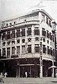 廈門永安堂 1930年代.jpg