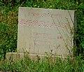 廣安市第三批市級文物保護單位-李舒錦神道碑.jpg
