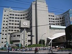 彰化基督教醫院總院.JPG