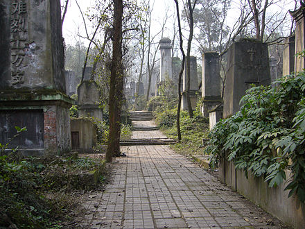 The Cultural Revolution Cemetery in Chongqing, China. At least 1,700 people were killed during the violent faction clash, with 400-500 of them buried in this cemetery. Wen Ge Mu Qun .jpg