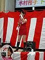 木村裕子 in のせでんレールウェイフェスティバル2007 (8427176322).jpg