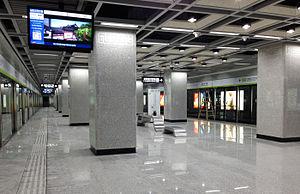 Wuchang railway station - Metro Station Platform