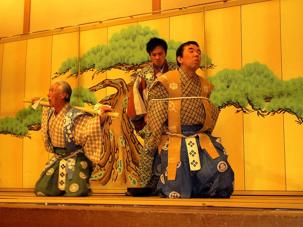 祇園角狂言表演 Kyogen Performance at Goin Corner - panoramio