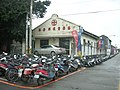 臺鐵苗栗貨運服務站 2008-02-07.jpg