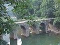 荔波-大七孔桥 - panoramio (1).jpg