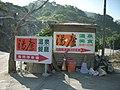 行義路到陽明山健行 - panoramio - Tianmu peter (60).jpg