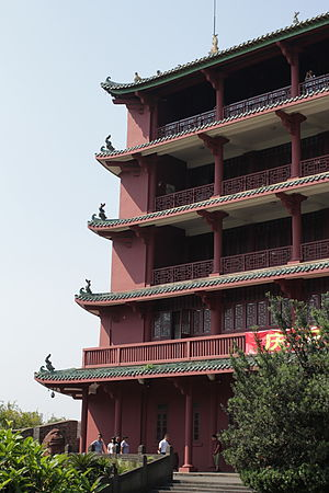 Yuexiu Hill - Zhenhai Tower