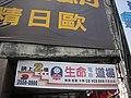 迪化街逛舊街辦年貨 - panoramio - Tianmu peter (109).jpg