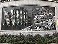 鎮巴縣漁渡鎮的來歷簡介03.jpg