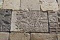 -Սոթք, Սուրբ Աստվածածին եկեղեցու ագուցված խաչքարերից 7.jpg