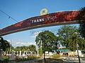 05287jfHighway Santa Maria Churches Pangasinan Bridge Landmarksfvf 01.JPG