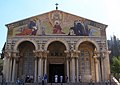 1-3000-701 - כנסיית גת שמנים-כנסיית כל העמים - לריסה סקלאר גילר.jpg