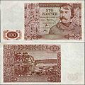 100zloty-1939exil.jpg