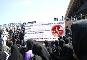 Ashura - Shi'a devotees congregate outside the Sydney Opera House in Australia to commemorate Husayn.