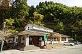131109 Yuwaku Onsen Kanazawa Ishikawa pref Japan04s5.jpg