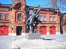1330. St. Petersburg. Monument to the fighters-firemen.jpg