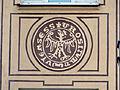 150913 16 Rynek Kościuszki in Białystok - 03.jpg
