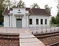 16-08-30-Babīte railway station-RR2 3651-3655z.jpg