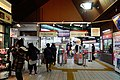 161222 Gora Station Hakone Japan02s3.jpg