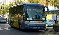 1626 ALSA - Flickr - antoniovera1.jpg