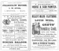 1872 ads Lawrence Massachusetts Merrimack River Directory.png
