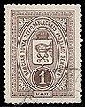 1901. Петрозаводский уезд. 1 коп.jpg