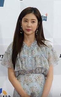 Yoon Chae-kyung South Korean singer