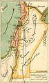 1913 Ottoman Geography Textbook Showing the Sanjak of Jerusalem and Palestine.jpeg