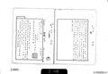 1930-08-27 國民府 脫退宣言.pdf