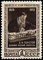 1953 Leo Tolstoy.jpg
