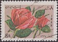 "1969 ""Nowruz"" (1348) stamp of Iran.jpg"