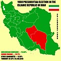 1980 Presidential election in Iran.jpg
